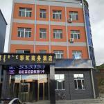 Rainbow Hotel, Hexigten