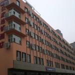 Hotel Pictures: Hanting Express Jiayuguan Datang Food Street, Jiayuguan