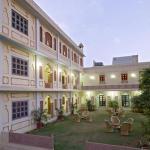 Chirmi Palace Hotel,  Jaipur