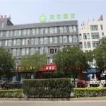 Hi Inn Beijing West Qingta Road,  Beijing
