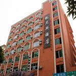 Guangzhou Kainisi Hotel,  Guangzhou
