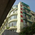 Heng Fu Lai Hotel,  Guangzhou