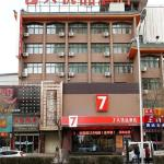 7Days Premium Zhangye Passengers Station, Zhangye