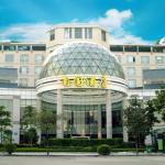 Nan Guo Hotel, Guangzhou