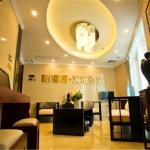 Yihaige Culture Hotel, Xiamen
