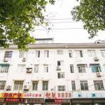 Suzhou Yunlan Boutique Hotel, Suzhou