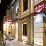 La Strada Boutique Villa,  Piteşti