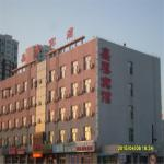 Xintai Hotel Coach Station Branch,  Chifeng