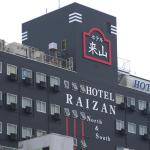 Hotel Raizan South, Osaka
