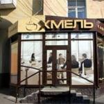 Na Narodnogo Opolcheniya Apartment, Mogilev