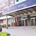 Fairyland Hotel Shanghai New International Exihibition Centre South Yanggao Road Metro Station, Shanghai