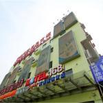 Motel Shanghai Minhang Development Zone Beiqiao Metro Station, Shanghai