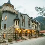 Photos de l'hôtel: Horlog Castle, Trigrad