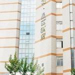 Yuhua Lijing Hotel, Nanjing