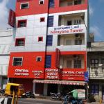 Central Guest house, Chennai