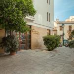 Nefeli Hotel, Athens