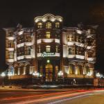 Hotel Kristella, Pyatigorsk
