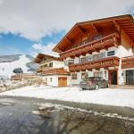 Haus Delfi Mountain Appartements by Easy Holiday Appartements, Saalbach Hinterglemm