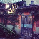 Xiamen Tangju Hostels, Xiamen