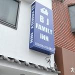 BJ family inn, Kyoto