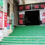 Shuimu 58 Hotel Qingdao Dengzhou Road Beer Street Branch, Qingdao