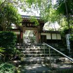 Temple Lodging Shukubo Kakurinbo, Minobu