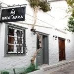 Sidra Hotel,  Hydra
