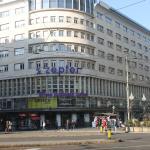 Atera Business Suites,  Belgrade