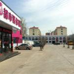 City Mini Hotel Qingdao Development Zone Haishang Jianianhua,  Huangdao