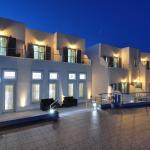 Myrto Hotel,  Koufonisia