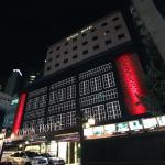 Yuwon Hotel, Seoul