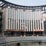 Home Inn Beijing Beiqing Road Yongfeng Metro Station, Beijing
