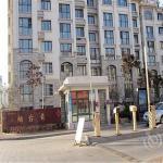 Qingdao Jinshatan Nuanfeng Xisha Apartment, Huangdao
