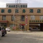 GreenTree Inn Tianjin DongLi Development Zone Binhai Airport Express Hotel, Tianjin