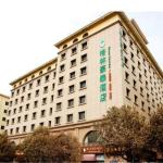 GreenTree Inn Shandong Qingdao Wuyishan Road Jiashike Shopping center Business Hotel,  Huangdao