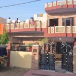 Vaishnav Bhawan, Jaipur
