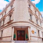 Fotos del hotel: Nemi Hotel, Bakú