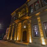 Osmanlı Konağı, Urgup