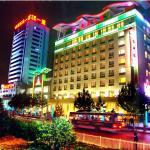 Hotel Pictures: Luoyang Yijun Hotel, Luoyang