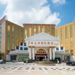 Vienna Internation Hotel Shenzhen Guanlan Guanguang Road, Baoan