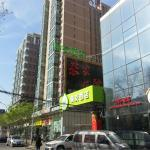 Hi Inn Hotel Beijing Guomao,  Beijing