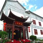 Maison Heritage Songmeiyuan Hotel, Dali
