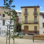 Hotel Pictures: La Casa de la Vila, Ontinyent