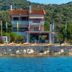 Over Sea Rooms & Villas,  Loutra Edipsou