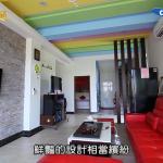 Relax Homestay, Jinning
