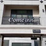 Kenting Come Inn2, Hengchun Old Town