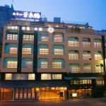 Hotel Housenkaku,  Beppu