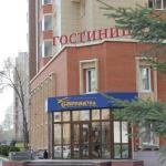 Hotel Barracuda,  Novosibirsk