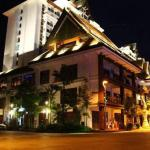 Phoenix City Boutique Hotel,  Jinghong