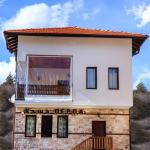 Hotelbilder: Guest house Perla, Lŭki